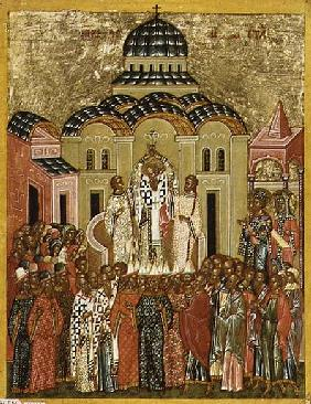 The Exaltation of the Cross, Russian icon from the Cathedral of St. Sophia 15th centu