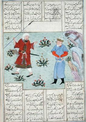 Ms C-822 Afrasiab's dream, in which he sees himself as a prisoner, from 'Shah-Nameh, or The Epic of