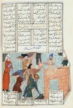 Ms C-822 Construction of the Khosro Palace, from the 'Shahnama' (Book of Kings)